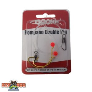 Boone Pompano Rig 2 Hook Package
